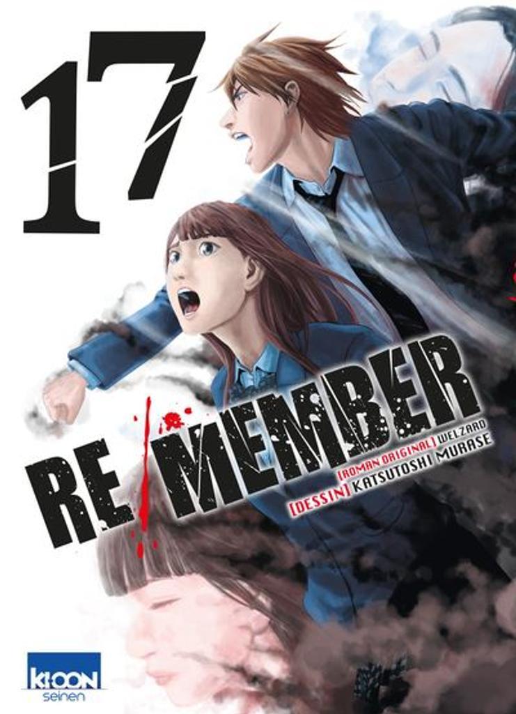 Re/Member t.17  