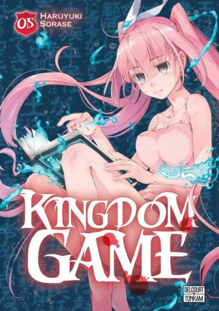 Kingdom Game t.05  