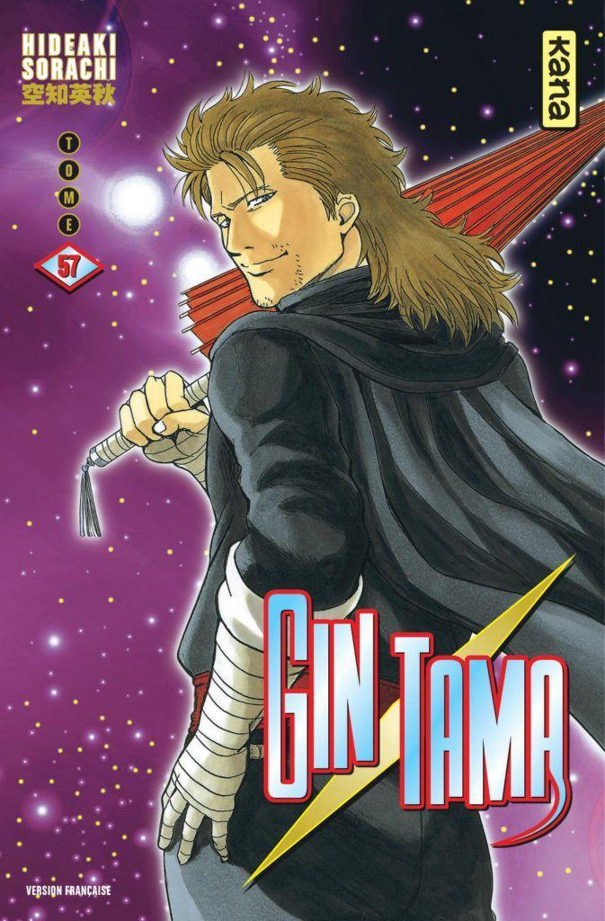 Gintama t.57 |