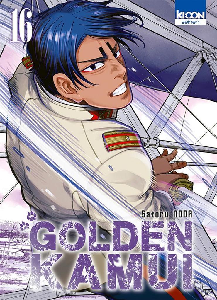 Golden Kamui t.16 |