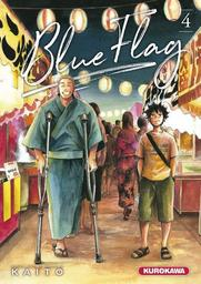 Blue Flag t.04   Kaito. Auteur