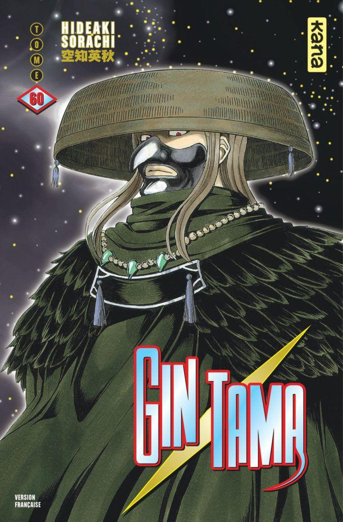 Gintama t.60  